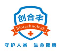 成都创合丰生物科技有限公司