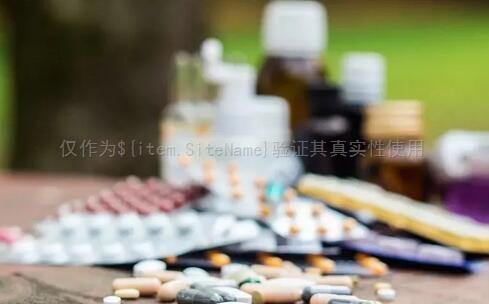 药品包装材料的选择原则