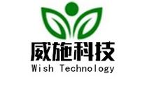 淄博威施医疗科技有限公司