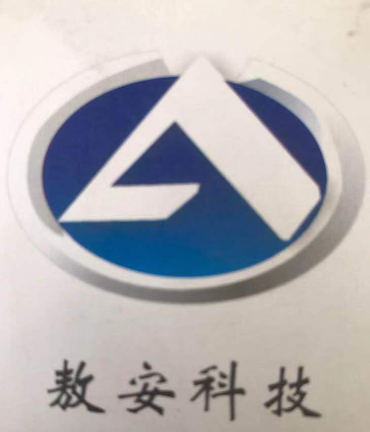 河北敖安制藥設備科技有限公司
