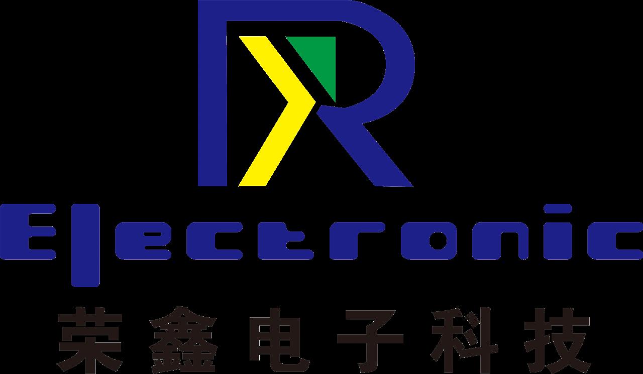 广州市荣鑫电子科技有限公司