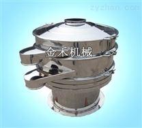 【液体振动筛】全不锈钢液体筛|多功能液体分离机|全功能液体过滤器