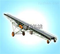裝車用可移動皮帶輸送機 耐高溫耐腐蝕輸送機 耐酸皮帶輸送機