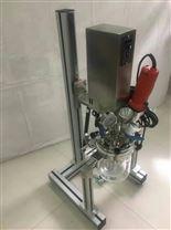 小型实验室真空均质乳化机