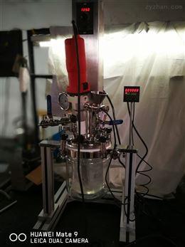 新款实验室真空乳化机