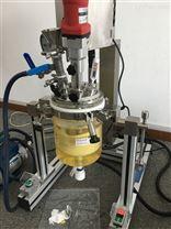 小型实验室恒温真空乳化反应釜