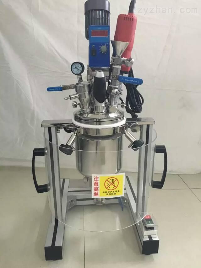 真空不锈钢表面活性剂剪切乳化机/反应釜