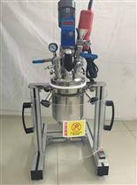 實驗室小型真空乳化機玻璃反應釜