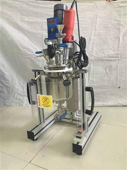 实验室小型真空乳化机玻璃反应釜