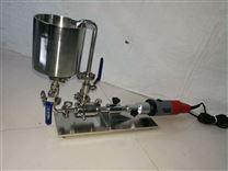 约迪实验室管线shi乳化机小型乳化泵