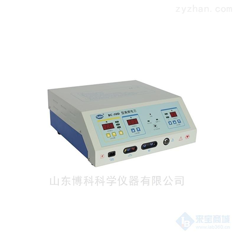 安徽英特BC-50D高频电刀的使用方法