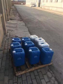 出口N-乙烯基吡咯烷酮99厂家出货