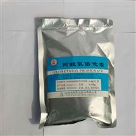 医药级硫代硫酸钠|| 药理作用报价药用辅料__|