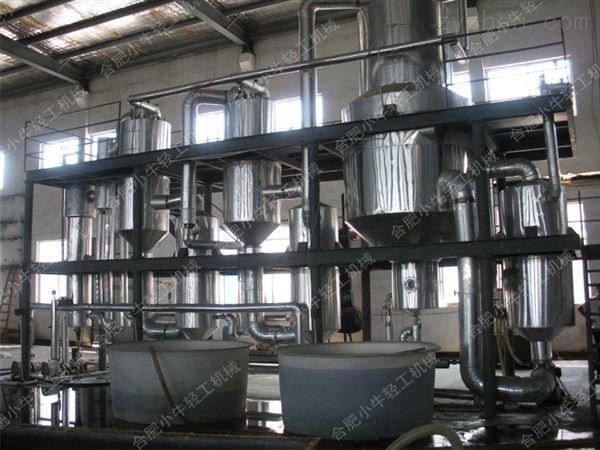 强制循环式废水蒸发器
