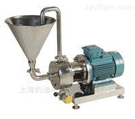 吸粉式管线式乳化机,粉液混合剪切乳化泵