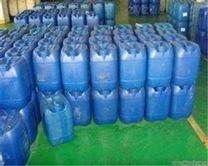 資陽鍋爐變色污水劑/臭味劑主要成分