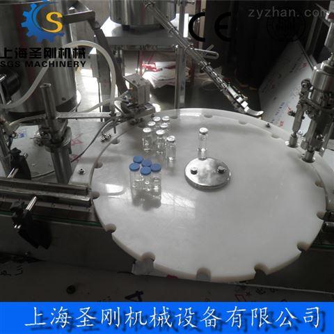 冻干西林瓶灌装机