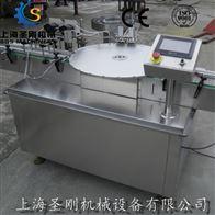 实验室西林瓶灌装机冻干机