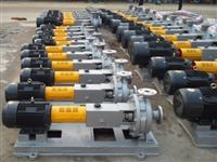 安徽 化工堿泵 廠家直銷