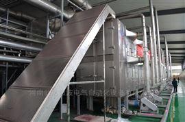 铜川微波炉和烘干机