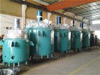 bds50-35000L广东导热油加热反应釜 PU胶生产设备