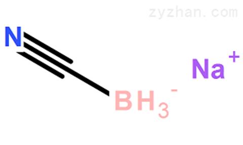 厂家价格出售胺还原剂种子选手氰基硼氢化钠