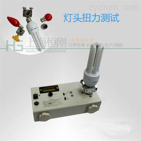 现货供应检测白炽灯用的灯头扭矩测试仪