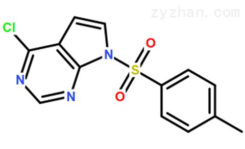 供应化合物托法替尼关键中间体|479633-63-1