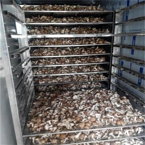 陕西香菇烘干机 空气能烘干设备