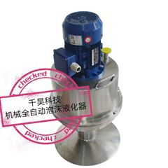 QHXP消泡器