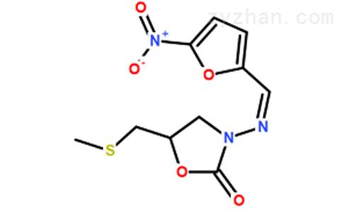 广谱抗菌化合物硝呋太尔原料清仓价格直营