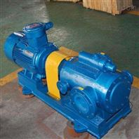 螺杆泵厂家直销卧式螺杆油泵