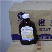 原厂包装药用级橙皮酊原料 有批件