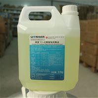 药品级制药原料盐酸金刚烷胺药用级原料价格