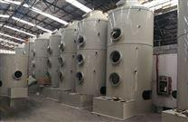 脱硫塔废气处理喷淋塔 高效酸雾废气吸附塔