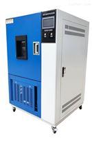 GDW-100小体积型高低温试验箱