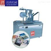 茶叶化妆品三维透明膜自动包装机