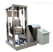 ZKY型振动式超微粉碎机
