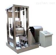 ZKY-1.6L型制药振动式超微粉碎机