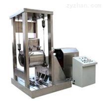 ZKY型振動式超微粉碎機