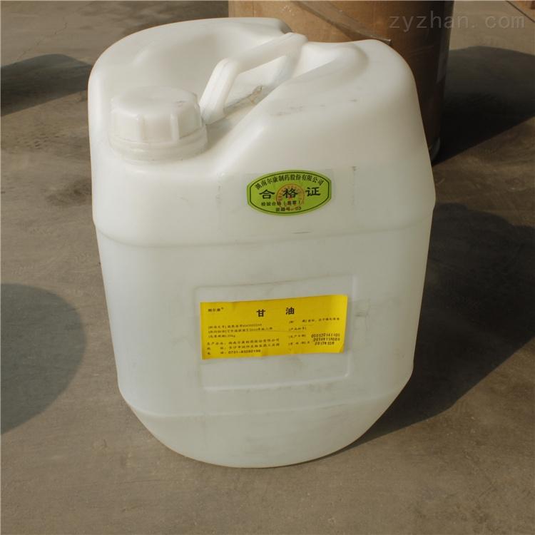 药典级润滑剂辅料级二甲硅油 cp2015标准