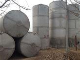 全新出售大型卧式不锈钢储罐加工厂家