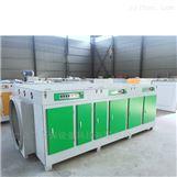 上海厂家直销uv光氧净化器