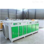 石家莊工業廢氣處理設備光氧凈化器