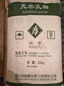 制i药乳糖(一水/无水)药用辅料标准晋湘供
