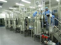 100升不銹鋼疫苗發酵罐
