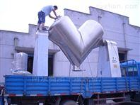 制药厂专用V型干粉混料机