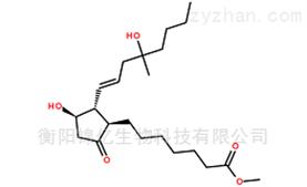 医药级米索前线醇质料药
