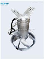 污水混合池潜水搅拌机QJB4/12-620/3-480S