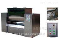 不锈钢卧式槽型混合机
